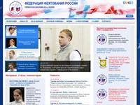 Сайт Федерации Фехтования России (Federation d'Escrime de la Russie)
