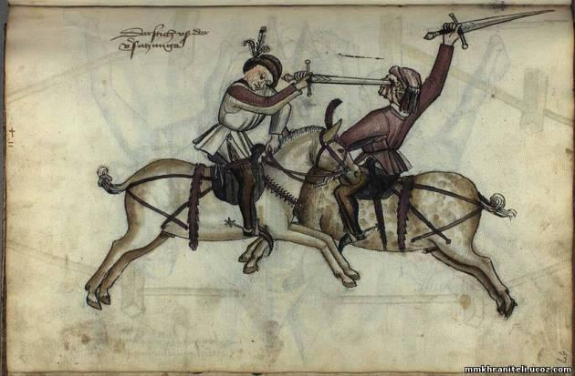 Гравюра из работы Ханса Тальхоффера (1420—1460).