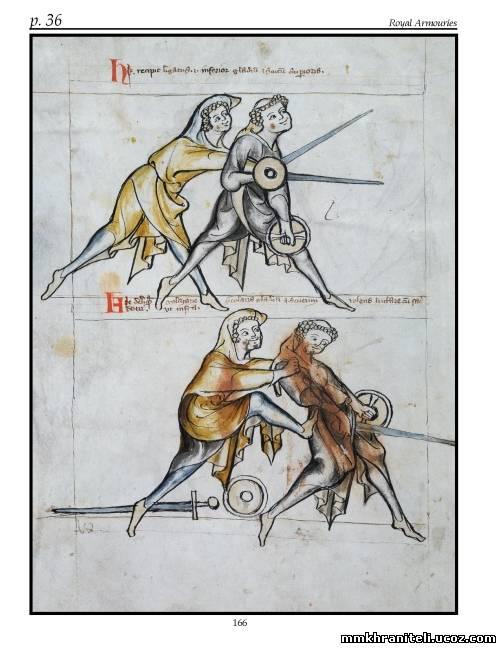 Манускрипт I.33, инвентарный номер; Tower of London manuscript I.33, Royal library Museum, British Museum